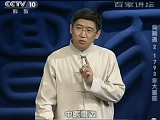 人物故事(1):中醫經方大師吳鞠通第二集